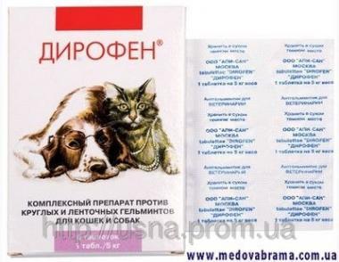 Дирофен для кошек и собак, АПИ-САН, Россия (6 таблеток)