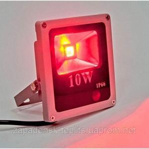Світлодіодний прожектор LED 10Вт 620-630nm (червоний), IP66