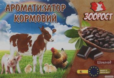 Ароматизатор кормів