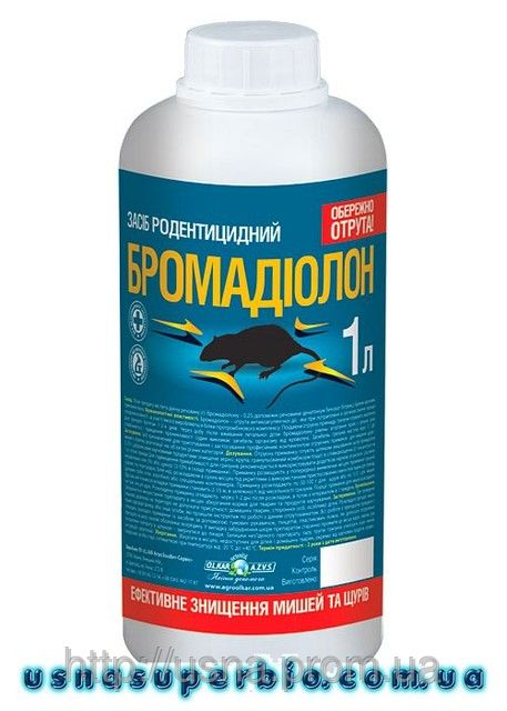 Бромадиалон 0,25 % (1 л)