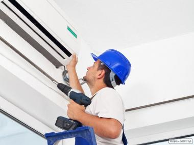 Продажа, монтаж, установка, а также сервисное обслуживание кондиционер