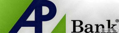 Агротехника JCB, Monosem, Jacto  в кредит от Агропросперис Банка