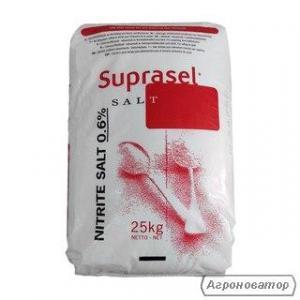 Сіль ( нитритная) Suprasel Nitrite (виробник Akzo Nobel, Данія)