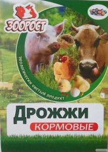 Дріжджі кормові (пакет 1 кг)