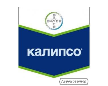 Инсектицид Калипсо 480 SC (Bayer Crop Science)