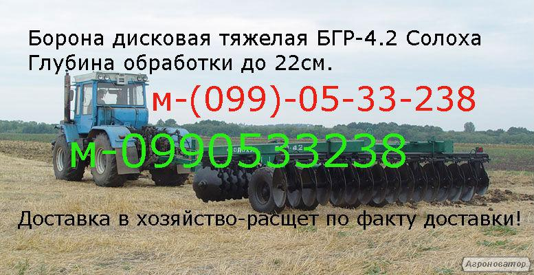 Борони БГР-4.2/6.7 Солоха Галещинамашзавод!