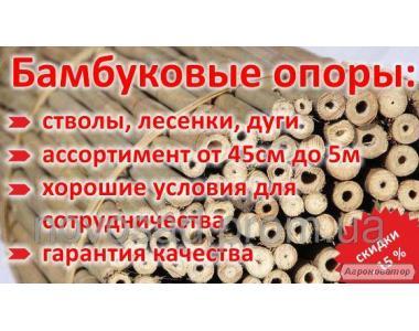 Бамбуковая лесенка для подвязки растений на 4 опоры. Бамбук