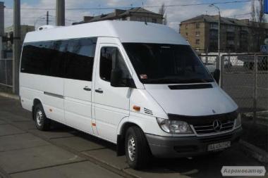Пассажирские перевозки автобусами евро класса. от 8 до 60 мест