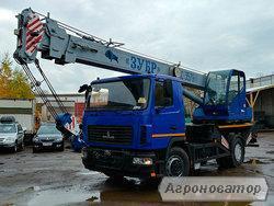 Новий автокран КС-3579-С-02 Машека 15 тонн на шасі МАЗ