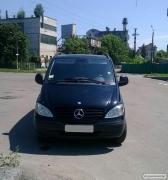 Пассажирские перевозки по Украине и за границу