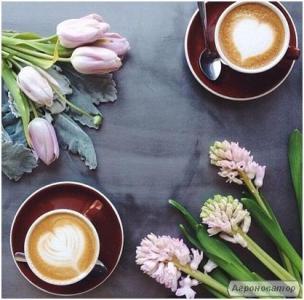 Натуральный кофе, в зернах и молотый