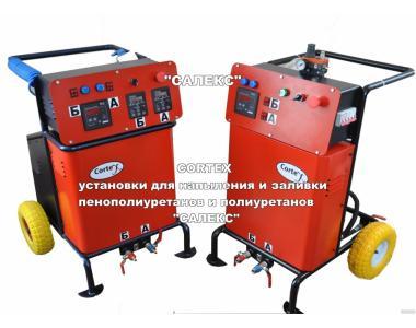 оборудование для напыления и заливки пенополиуретана, полиуретана