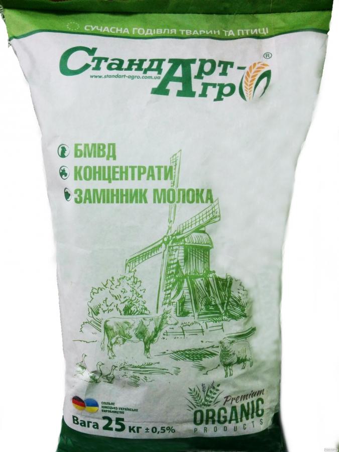 Замінник цільного молока для телят з 20-го дня Німеччина-Україна