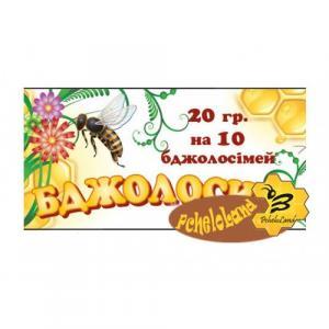 Бджолосил 20гр. (стимулятор). Украина