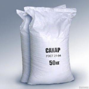 цукор / цукор мішок 50 кг оптом/розницу