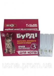 Бурди ФИПРО (фіпроніл 10%) краплі инсектоакарицидные для котів (1 мл №3)