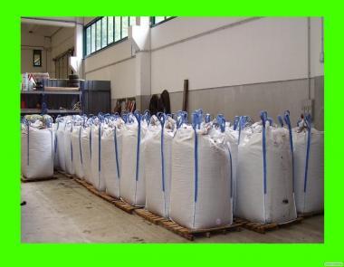 Пеллет - Гранула из лузги подсолнечника с доставкой по Украине