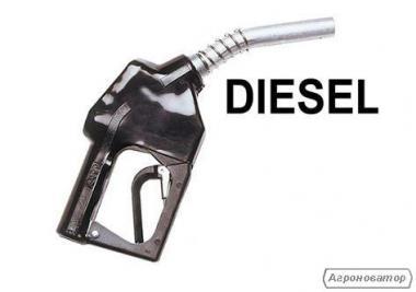 Дизельне паливо і бензини