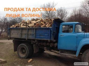 Дрова Луцк. Колотые дрова твердых пород, доставка Луцк и область