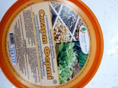 Пастоподібні органічні біоактивні добрива «Смарт Ферти»
