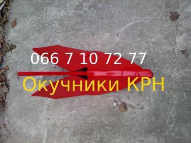Культиватор КРН – 5.4 КРН-5.6