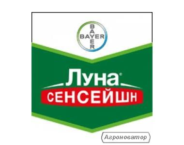 Фунгицид Луна Сенсейшн 500 SC (Bayer Crop Science)