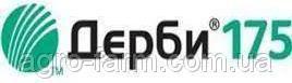 Гербіцид Дербі 175 кс