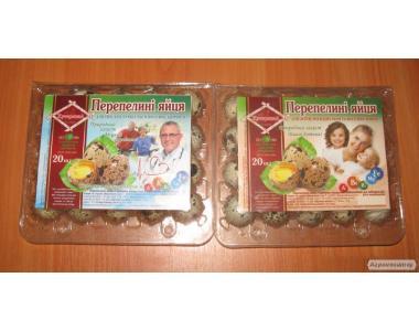 Перепелині харчові яйця Дніпропетровськ доставка