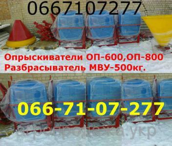 МВУ-0.5 Розкидач мінеральних добрив з карданом