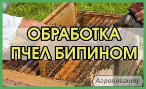 БИПИН, ТАКТИК-для лечения и профилактики варроатоза пчел.