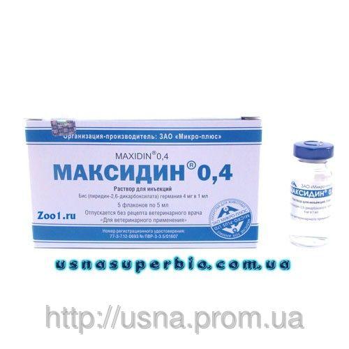 Максидин 0,4 для инъекций (5 мл) Микро-плюс, Россия