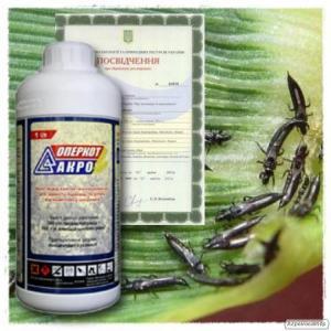 Инсектицид Оперкот Акро (аналог Канонир Дуо)