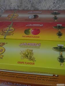 Табак для кальяна Al Fakher 50g оптом Украина