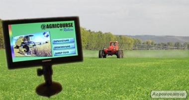 Точні системи GPS землеробства AGRICOURSE | АГРОКУРС