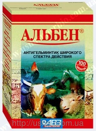 Альбен Агроветзащита, Россия (1 блистер - 25 табл. )