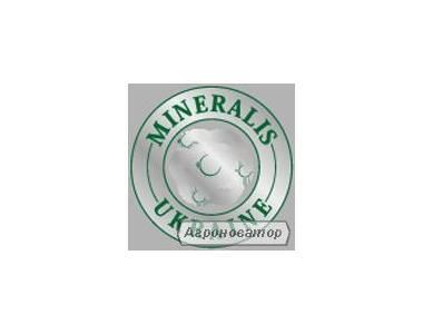 Микро-Минералис, ЖК (Бор + МЭ)