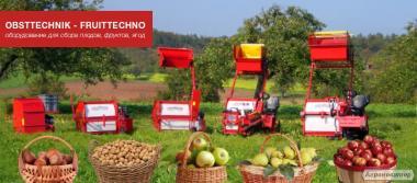 Міні комбайни для збирання врожаю фруктів, ягід і горіхів Obsttechnik
