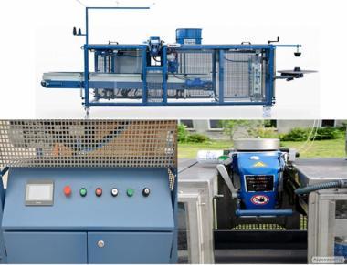 Автоматический мешкозашиватель R-1, R-2, R-3 (КМК)
