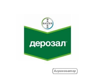 Фунгіцид Дерозал (Bayer Crop Science)