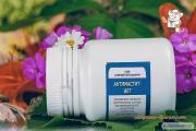 Эффективный противомаститный препарат по доступной цене