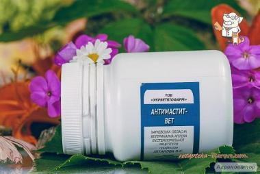 Ефективний противомаститный препарат за доступною ціною