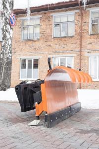 Відвал для прибирання снігу
