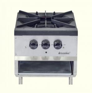 Плита газовая 1-конфорочная трехконтурная G48 CustomHeat
