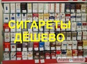Пропоную Тютюнову продукцію від виробника Оптом та в Роздріб -10грн