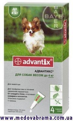 Засіб від кліщів для собак до 4 кг Адвантікс ®