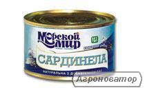 Сардины натуральные с добавлением масла, 240 г.