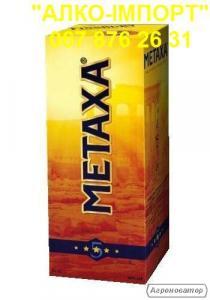 Оригінальний бренді Metaxa 2 L тетрапак, гуртом і в роздріб