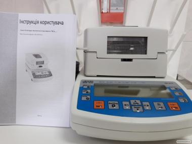 Анализатор влажности RADWAG MA 50.R с поверкой