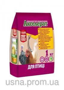 Акселерат для птиці (1 кг)