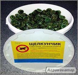 """Родентицид """"Щелкунчик"""" – приманка-отрава для грызунов (брикеты/зерно)"""